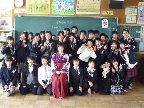 卒業おめでとう!!: 高浜市立 ...