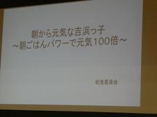 P1020158.JPG