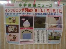 sashisuseso2.jpg